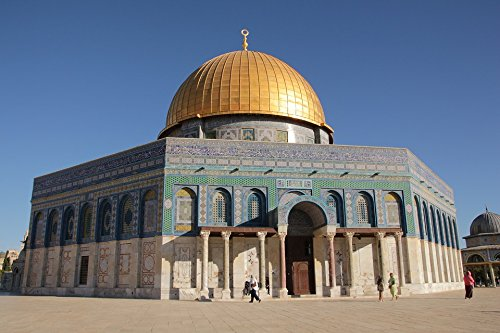 - Home Comforts Laminated Poster Dome of The Rock Israel Islam Jerusalem Mosque Poster Print 24 x 36