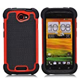 32nd® Shock Proof heavy duty tough defender case cover for HTC One S + screen protector, cleaning cloth and touch stylus - Red