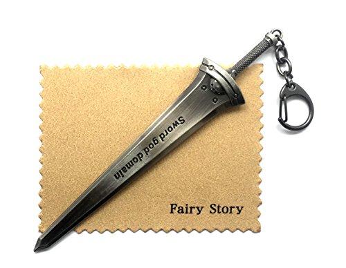 【Fairy Story】 SAO ソードアート・オンライン キリト 黒の両手剣 モチーフ キーホルダー 【クロス&箱あり】