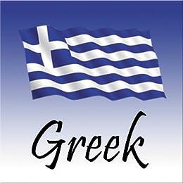 Rx: The Freedom to Travel Language Series -GREEK phrasebook -audiobook companion