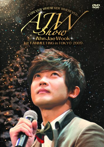 AJW SHOW~FOREVER WHENEVER WHEREVER~ Ahn Jaewook 1st FANMEETING IN TOKYO 2009 [DVD]