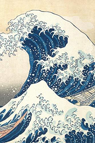 Maldives Sheet - Under the Wave off Kanagawa / Kanagawa oki nami ura: A Poetose Notebook (100 pages/50 sheets) (Poetose Notebooks)