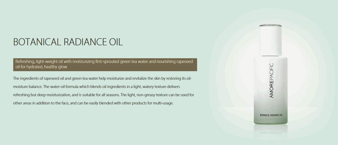 AmorePacific Botanical Radiance Oil 30ml