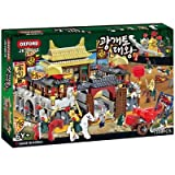 [Oxford] JK34613 Gwanggaeto the Great King Big castle,1308piece / Block