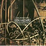 ガンハザード ― オリジナル・サウンドトラック