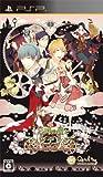 12時の鐘とシンデレラ 〜Halloween Wedding〜