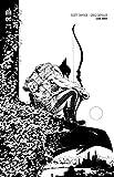 Batman, Tome 3 : L'an zéro