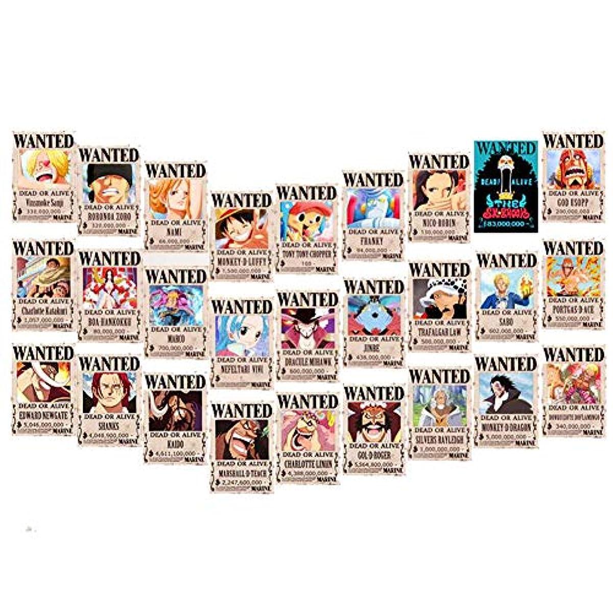[해외] B&V 원피스 수배서 27 매세트 최신 버젼 밀짚 해적단4옐로우제 드래곤 벽지 포스터