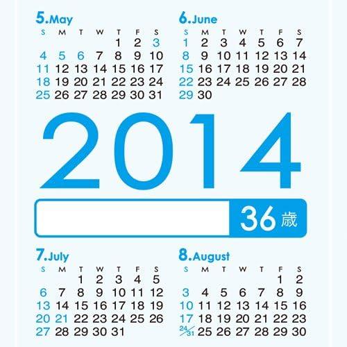 Amazon | 生まれ年から始まる100年カレンダーシリーズ 1978年生まれ用 ...