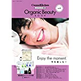 Organic Beauty BOOK Vol.6