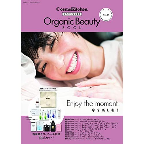 Organic Beauty BOOK Vol.6 画像