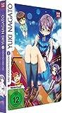 Das Verschwinden der Yuki Nagato - Gesamtausgabe (OmU) [2 DVDs]