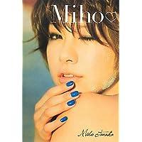 田中美保 表紙画像