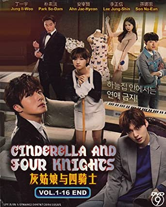 Amazon com: Cinderella and the Four Knights (3-DVD Version