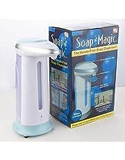 موزع صابون بدون استخدام اليدين من سوب ماجيك