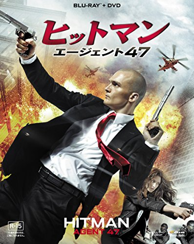Hitman: Agent 47Set of 2Blu-ray & DVD (first production Limited Edition) [Blu-ray]