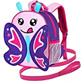 "Backpack Leash for Toddler, 9.5"" Butterfly Bag - Safety Harness with Removable Tether"
