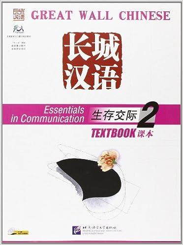Descargar Epub Gratis Great Wall Chinese: Essentials In Communication 2 - Textbook