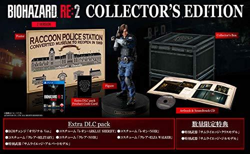 バイオハザード RE:2 Z Version コレクターズ・エディション