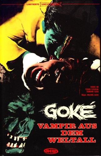 GOKE: BODY SNATCHER FROM HELL [PAL disc, Import, Limited Edition]