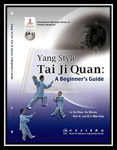 yang style tai ji quan w dvd a beginner s guide complete english rh amazon com Construction Guide for Beginners Beginners Guide to Windows 8