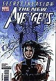 new avengers 39 - New Avengers (2004 series) #39