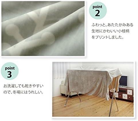 洗える こたつ布団カバー 正方形 北欧調 『小枝』 ベージュ 約195×195cm ds-1725217