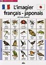 L'imagier français-japonais : 225 Mots illustrés par Medori