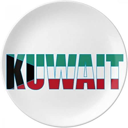 Amazon.com: Kuwait Country Flag Name Dessert Plate Decorative ...