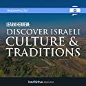 Learn Hebrew: Discover Israeli Culture & Traditions Lecture by  Innovative Language Learning LLC Narrated by  Innovative Language Learning LLC