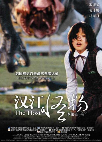 Poster of The Host 2006 Dual Audio 720p Download