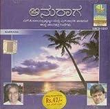 Anuraaga (S.P.B. & S. Janaki)