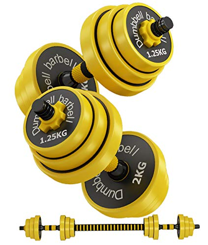 AJAYR-Adjustable-Dumbbells-Set12151925303244-Lb-Multifunction-Weights-Dumbells-Set-with-Connector