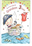 To A Special Grandson 3 Today Happy Birthday Card