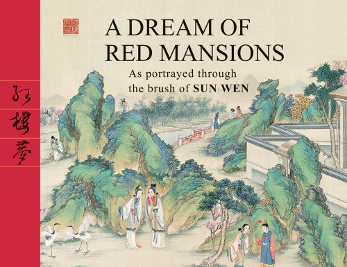 Dream of Red Mansions: As portrayed through the brush of Sun Wen (Wen Brush)