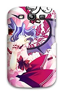 Hot Style FUHHulp10869RNoGa Protective Case Cover For Galaxys3(touhou)