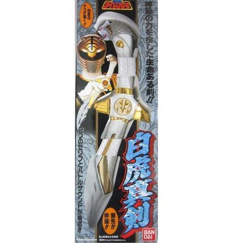 Gohoshi Sentai Ranger white tiger die seriously