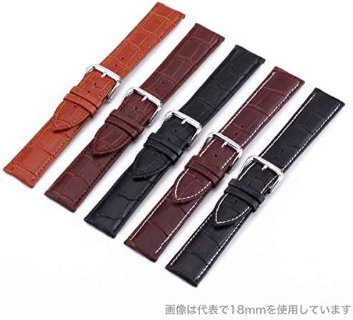 【本革製 クロコダイル型押し 黒 18mm】時計ベルト 時計バンド ストラップ 交換 腕時計【バネ棒外しセット】