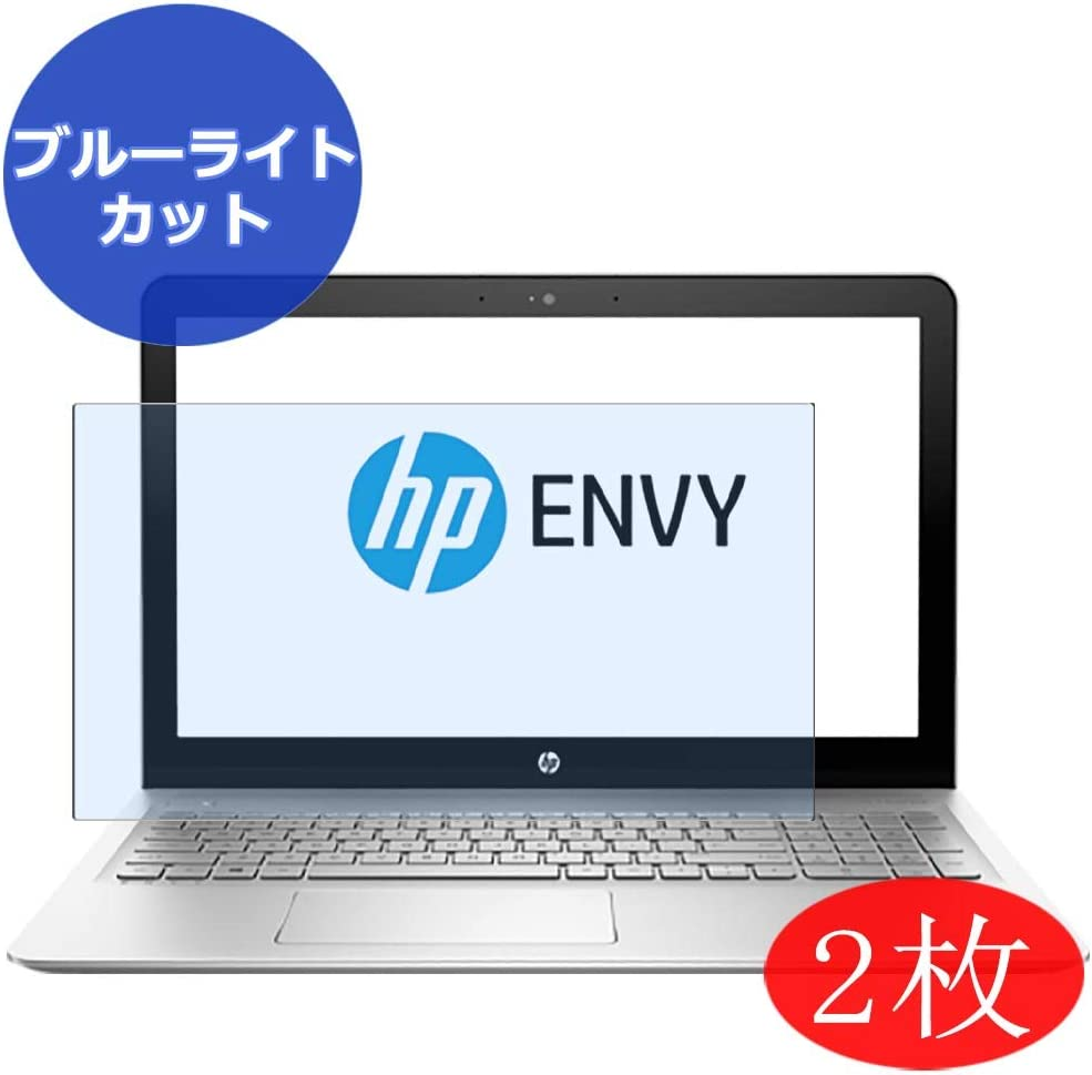 """【2 Pack】 Synvy Anti Blue Light Screen Protector for HP Envy 15-as100 / as134tu / as103tu / as152nr / as105tu / as103na / as133cl / as100na 15.6"""" Screen Film Protective Protectors [Not Tempered Glass]"""
