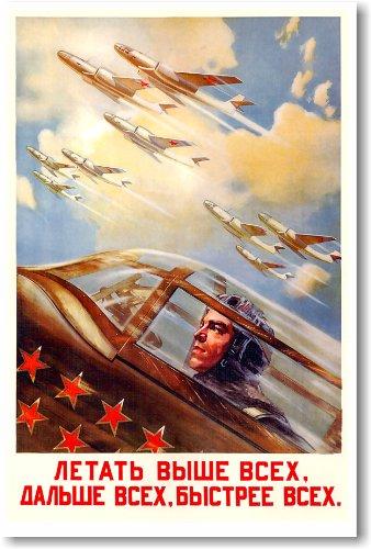 Soviet USSR Cold War Jet Pilot - Vintage WW2 Reprint Poster