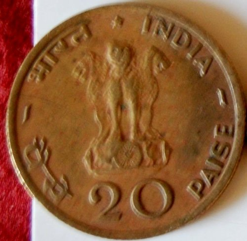 Fao Coin - VINTAGE 1970 INDIA 20 PAISE COIN-FAO-FOOD FOR ALL SINGLE YEAR RELEASE, KM# 43.1