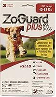 ZoGuard (3-dose) Large (45-88 lbs)
