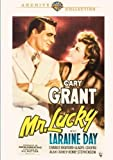 Mr Lucky [DVD] [1943] [Region 1] [US Import] [NTSC]