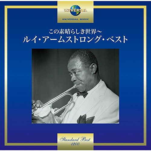 What A Wonderful World - The Best Of Louis Armstrong