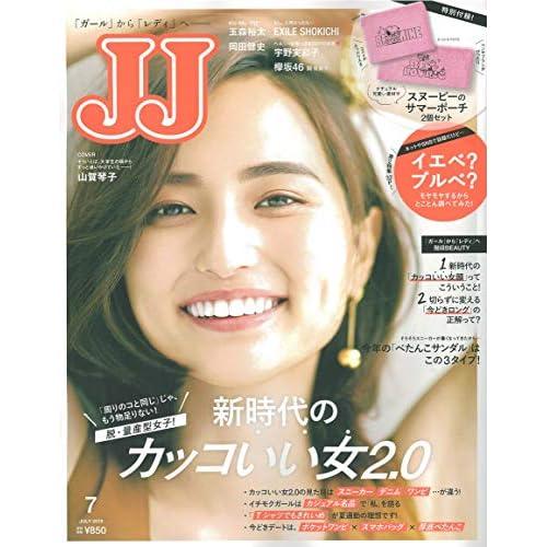 JJ 2019年7月号 表紙画像