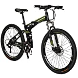 Eurobike Folding Bike TSM G7 Bicycle 27.5Inch Dual Disc Brake Bike (Armygerrn)