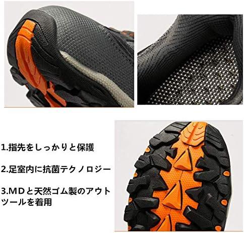 トレッキングシューズ 登山靴 牛革 ハイキングシューズ アウトドア ウォーキングシューズ クライミング 耐磨耗 衝撃吸収 メンズ レディース 軽量/防滑/防水/高通気性 男女兼用
