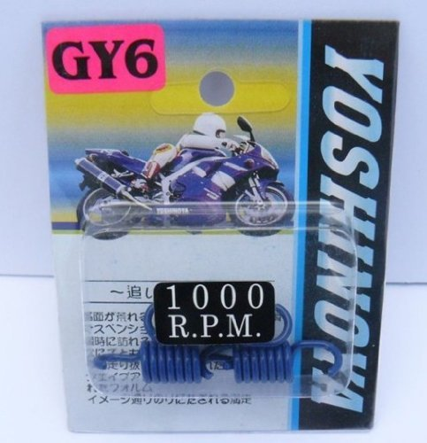 1000 RPM 150cc Gy6 Street Scooter Performance Racing Clutch Springs Tank Lance