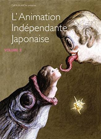The Independent Japanese Animation (Volume 2) ( MIDORI-KO / MY FACE / NINJA & SOLDIER / AIRY ME / WONDER / AND AND / KAMAKURA (SNOW HUT) / WAKARANAI BUTA (Yuki Face)