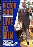 Live to Win, Victor Kiam, 0060162619